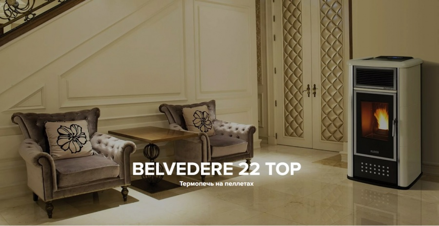 BELVEDERE 22 TOP